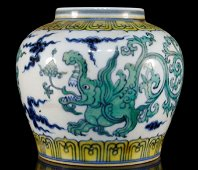 Doucai Flower Auspicious Beast Jar