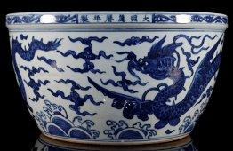 Blue and White Sea Waves Dragon Jar