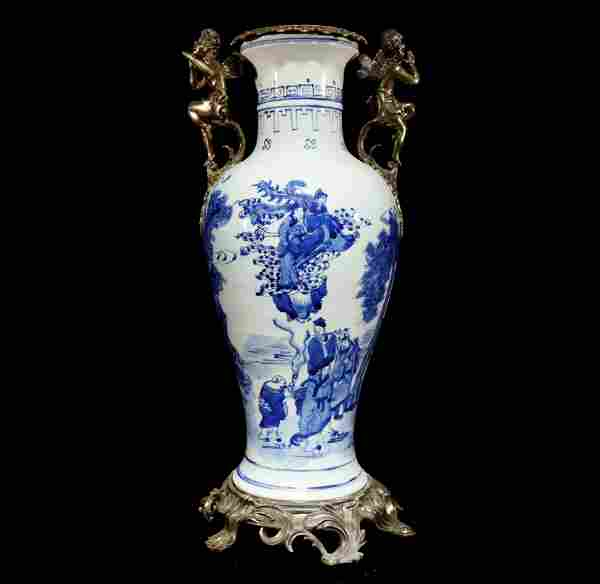 A Delicate Blue-and-white Copper-decorated 'Character'