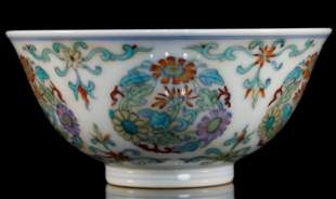 A Supreme WuCai Flowery Bowl