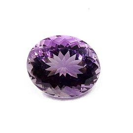 7.75 ct Natural Violet Amethyst