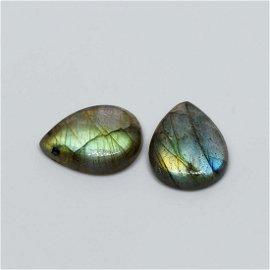 12.45ct Natural Multi Color Labradorite Pair
