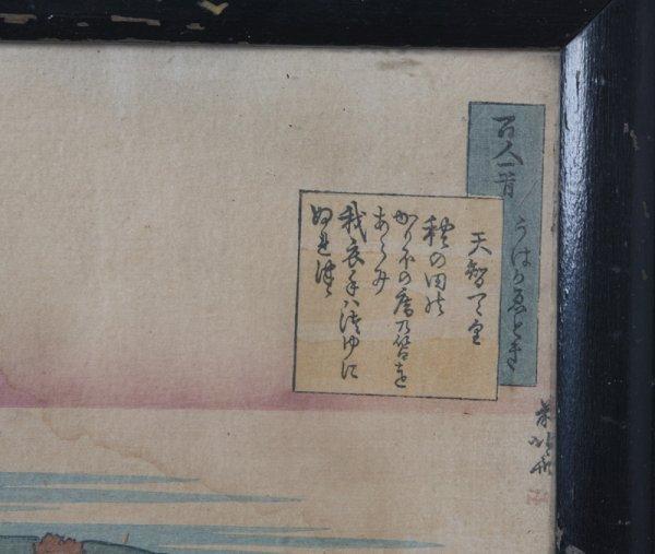 18: Pair of Japanese Woodblock Prints, Early 20th Centu