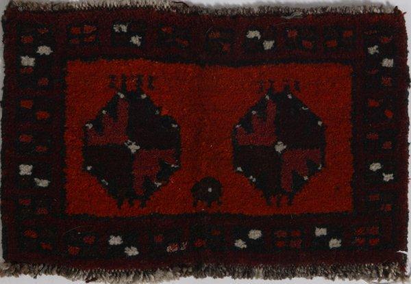 1012: Mid 20th C. Afghanistan Turcoman Mat