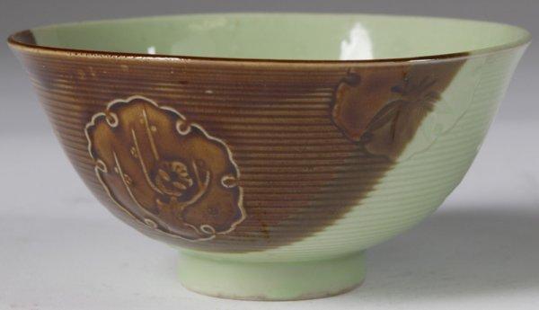 17:19th Century Chinese Tea Bowl