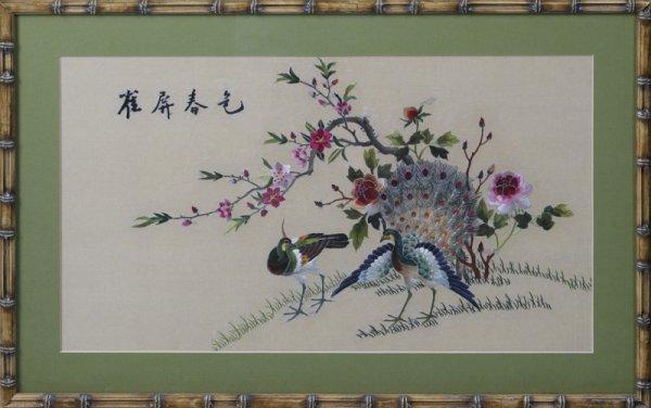 7: 2 Peacocks in a Floral Landscape Scene, Signed in UL