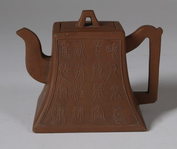 1018: Early 20th C. Chinese Red Clay Teapot