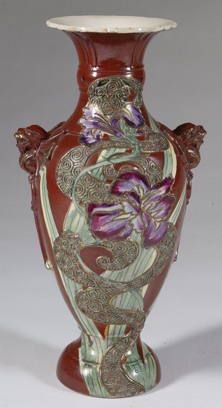 464: 20th C. Chinese Enameled Vase