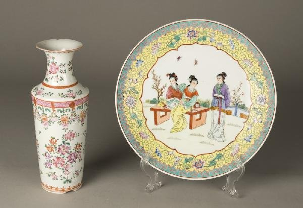 11: 2-20th C. Chinese Famille Rose Porcelain