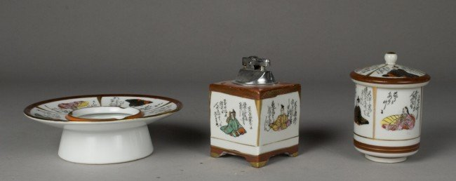 12: ( 3 ) Piece Kutani Porcelain Smoking Set