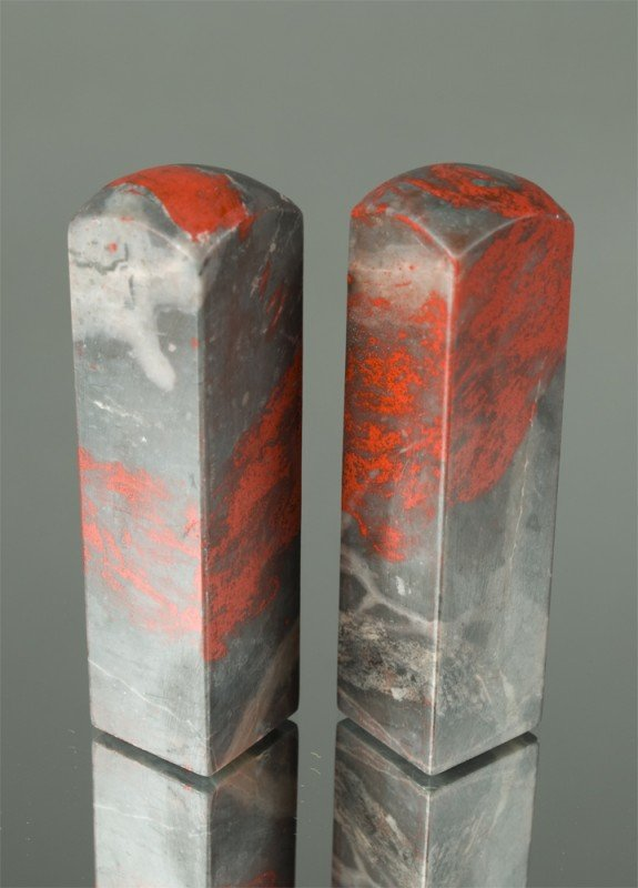 168: Pr. Of Chinese Jixueshi Stone Chops