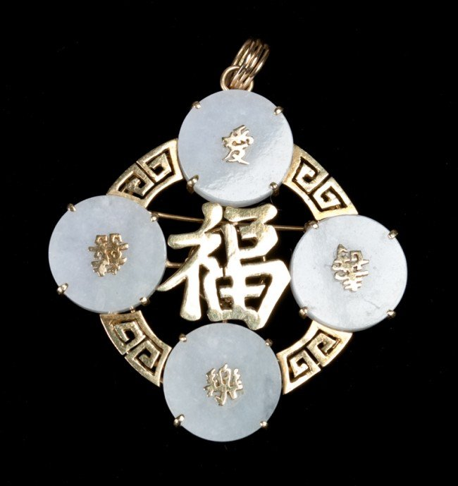 10: Chinese Jadeite And 14KT Gold Pendant