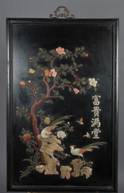 16: Massive Chinese Hardstone Inlaid Wood Plaque