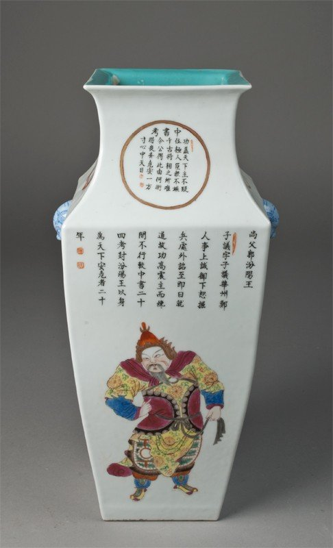 11: Large Chinese Famille Rose Square Form Vase