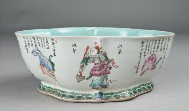 15: Chinese Famille Rose Porcelain Bowl