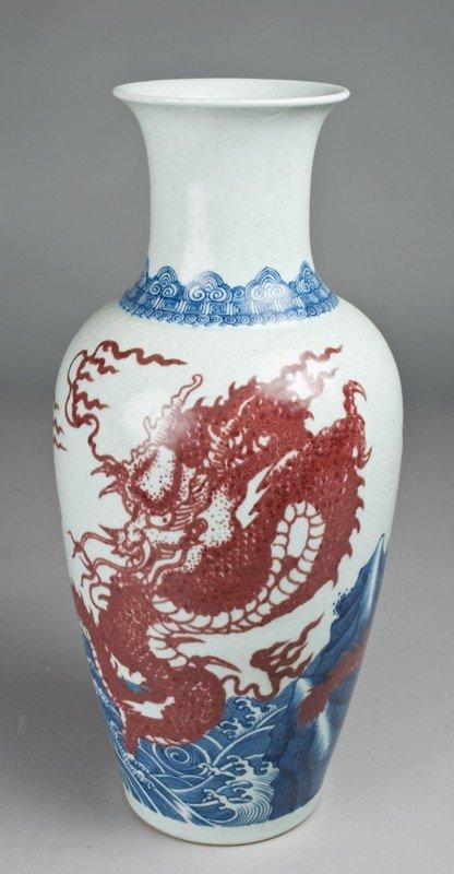 16: Chinese Iron Red & Blue Porcelain Vase