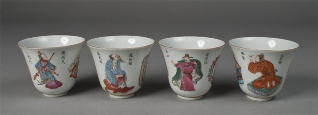 22: (4) Chinese Famille Rose Wine Cups