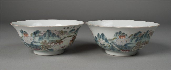 23: Pr. Of Chinese Famille Rose Porcelain Bowls