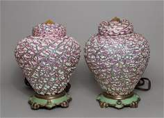 220 A Pr Of Art Glass Covered Lamps