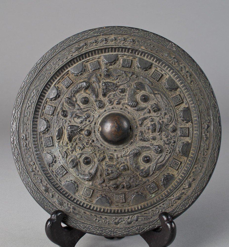 652: Chinese Eastern Han Dynasty Bronze Mirror