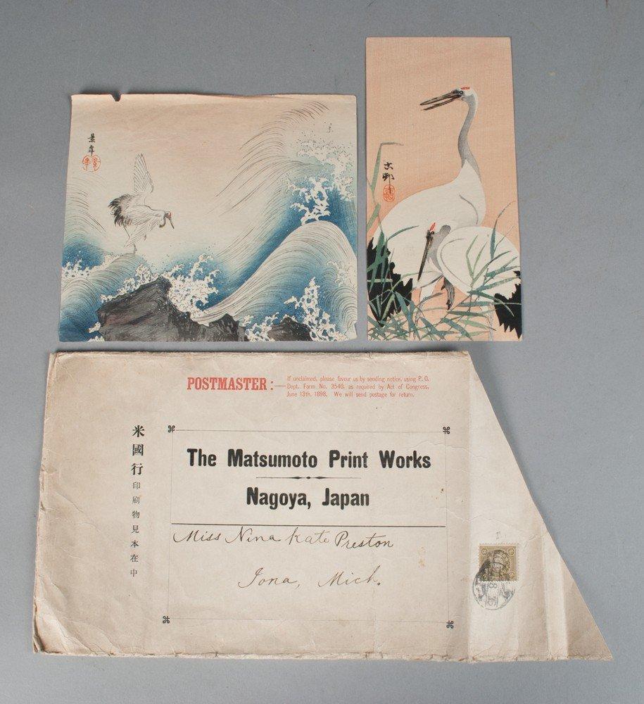670: 37 Japanese Woodblock Prints-Matsumoto