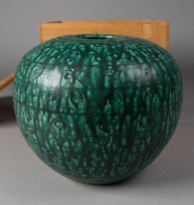 Japanese Studio Pottery Jar