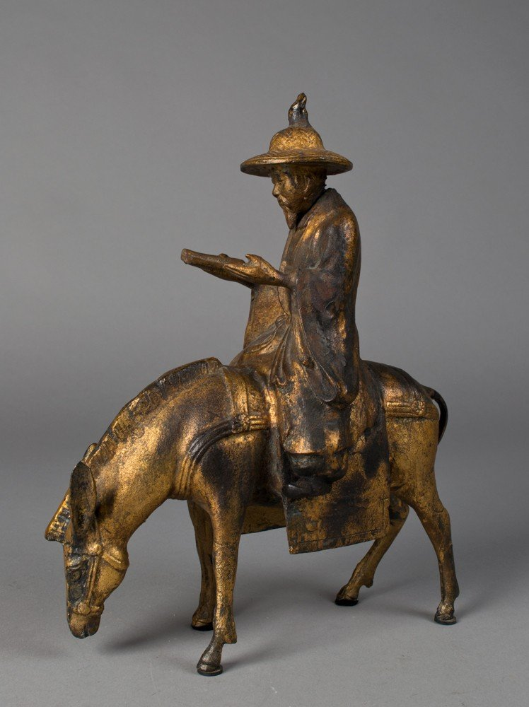 708: Japanese Bronze Horse and Rider