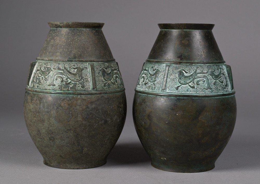709: Pr. Japanese Bronzes