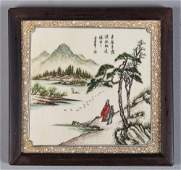 758: A Fine Chinese Polychromed Ivory Plaque