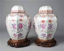 897: Pr. Chinese Qing Famille Rose Porcelain Jars