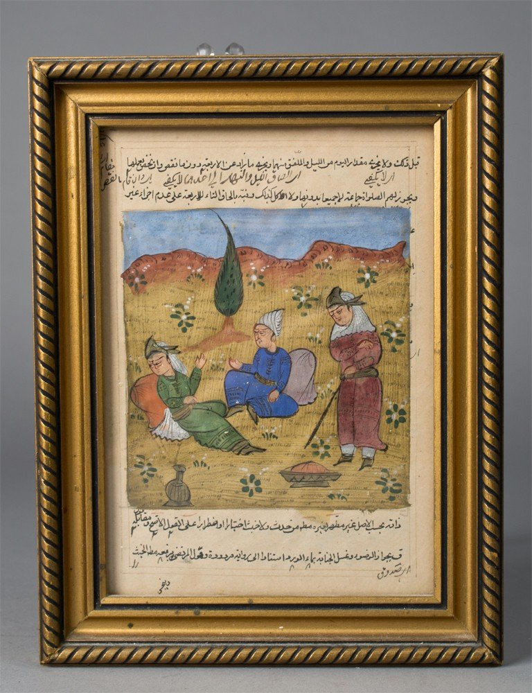 1: 18th Century Persian Painting on Paper