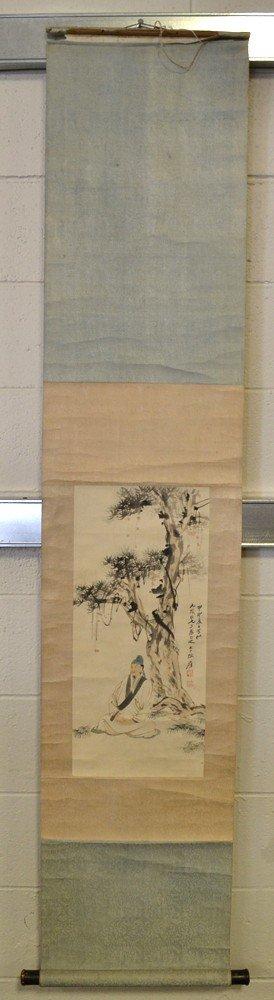 3: Chinese Scroll Painting Signed Zhang Da Qian