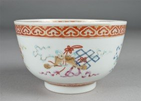 6: Chinese Famille Rose Porcelain Bowl