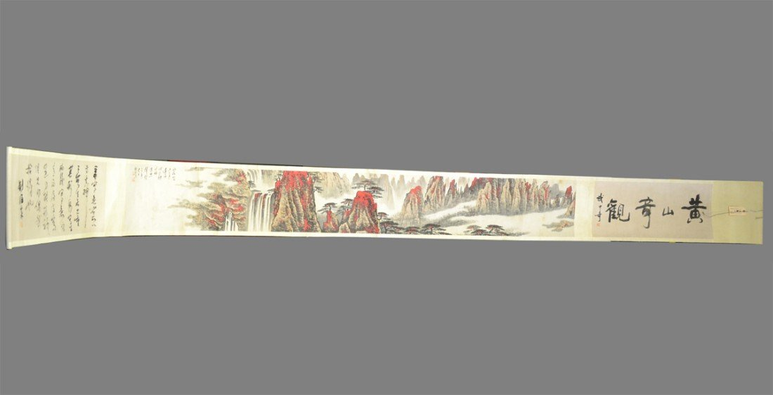 7: Chinese Scroll Painting Signed Wei Zi Xi