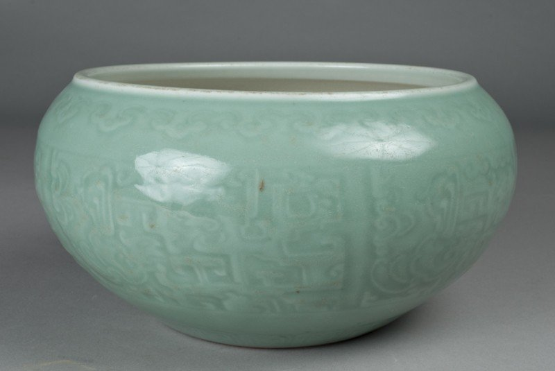 17: Chinese Celadon Glazed Molded Planter