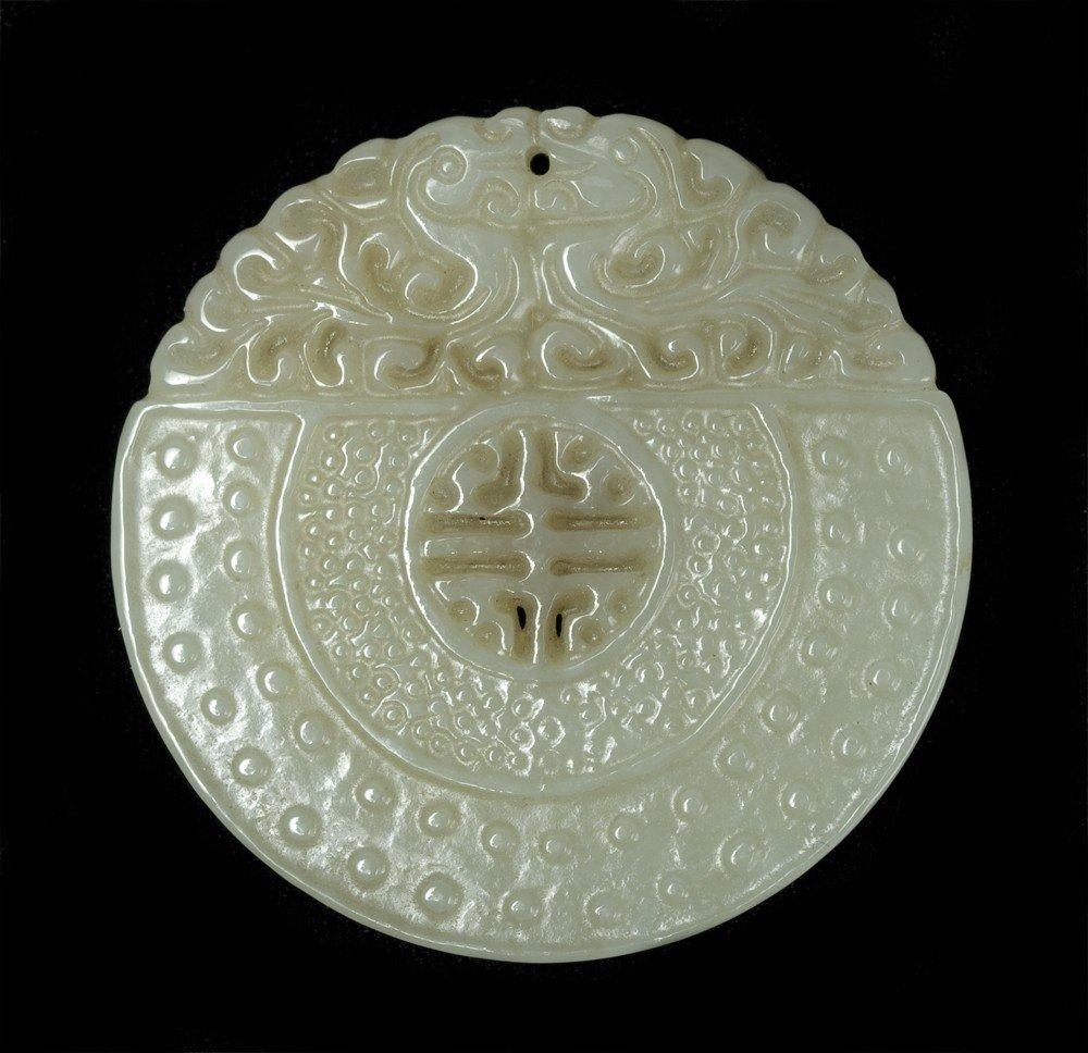 145: Chinese Qing Celadon Jade Pendant