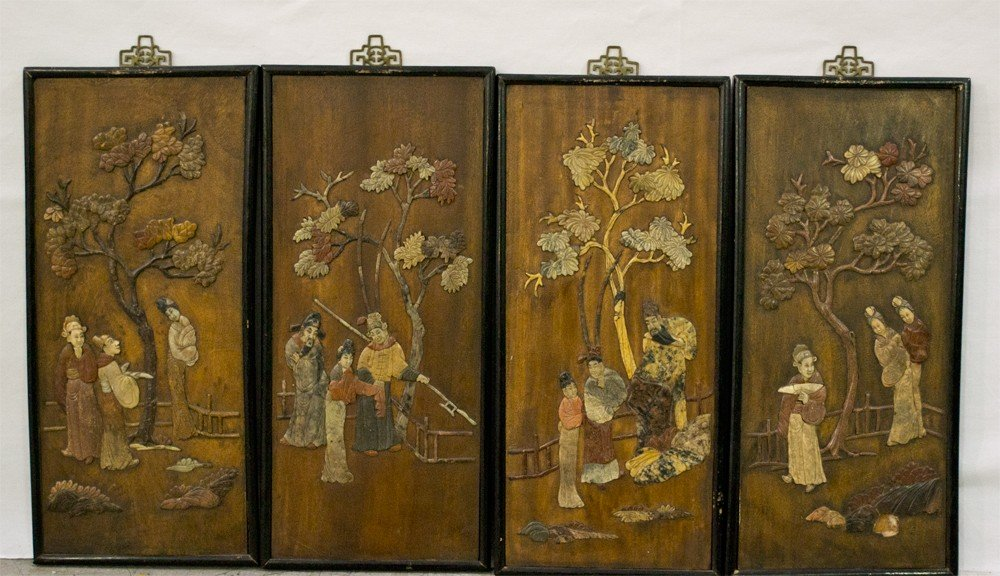 15: (4) Chinese Qing Inlaid Wall Plaques