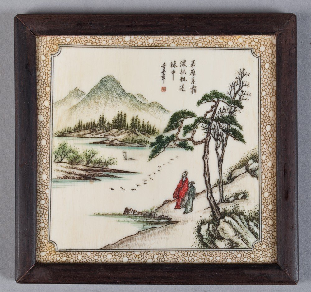 19: A Fine Chinese Polychromed Ivory Plaque