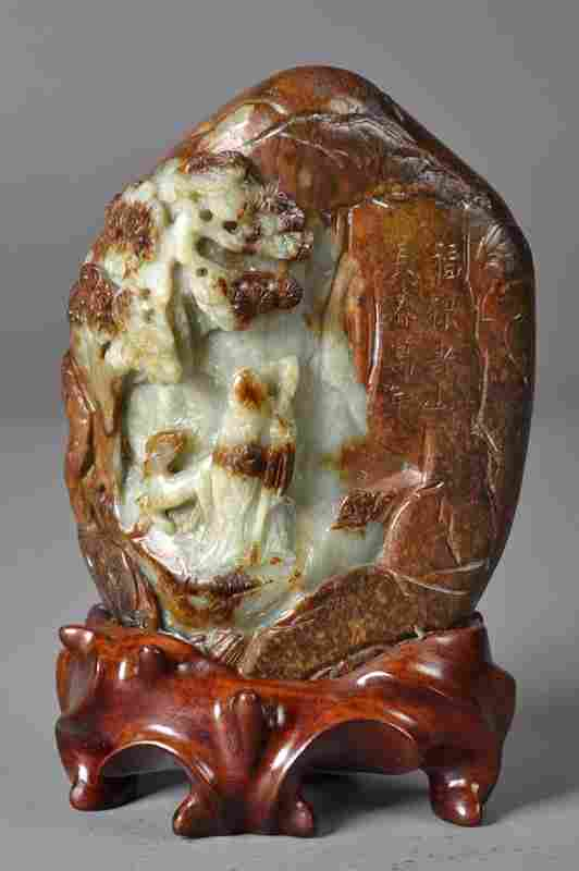 Chinese Qing Carved Jade Mountain