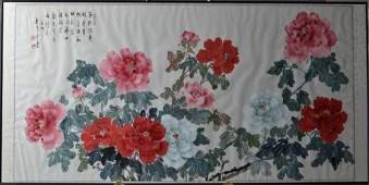 552: Chinese Qing Watercolor Painting on Paper