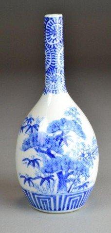 2: Japanese Rita Ware Porcelain Vase