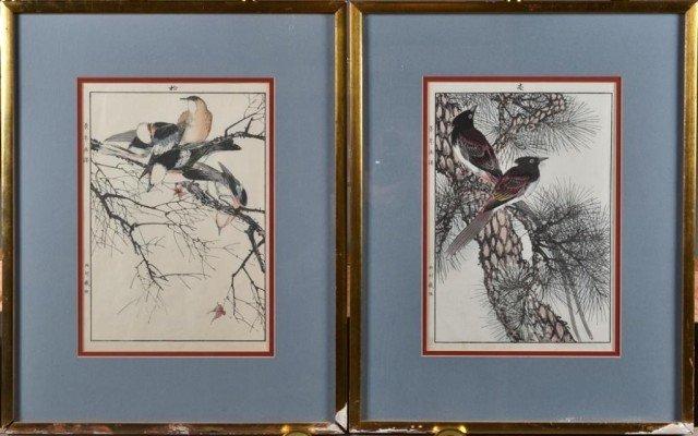 16: Pr Imao Keinen Japanese Woodblock Prints