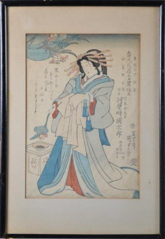 21: Japanese Woodblock Of A Beauty