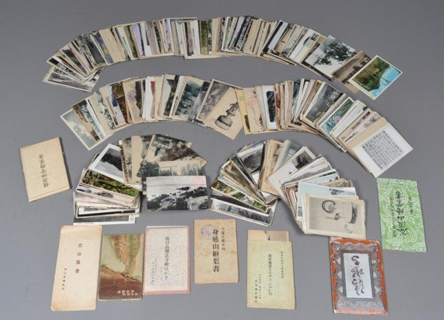 42: Box of Japanese Post Cards