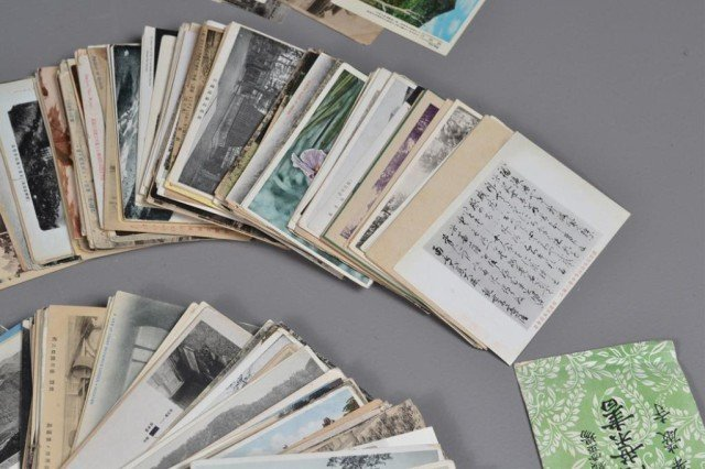 42: Box of Japanese Post Cards - 2