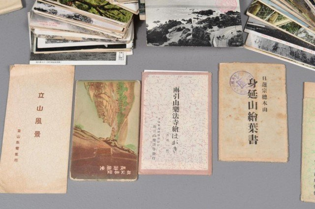 42: Box of Japanese Post Cards - 4