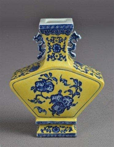 105: Chinese Yellow & Blue Vase