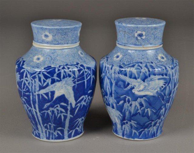 537: Pr. Japanese Airta Covered Jars