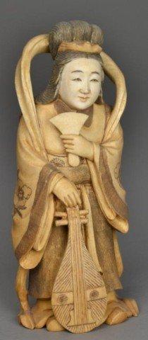 543: Japanese Carved Ivory Okimono Musician