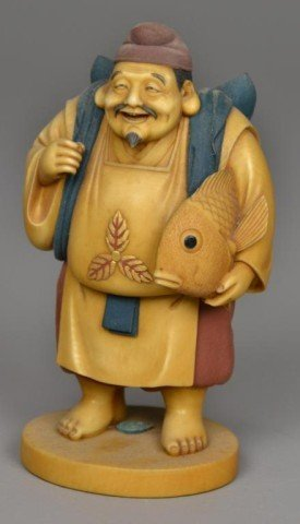 545: Japanese Carved Ivory Polychrome Okimono